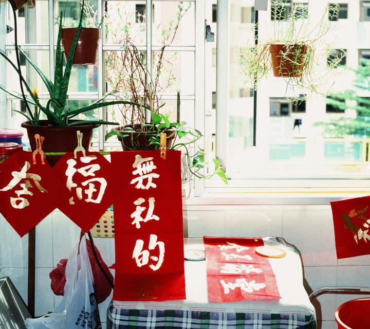 legacy-gallery_ng-wai-mun_12